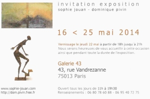 ExpositionGalerie43_2014